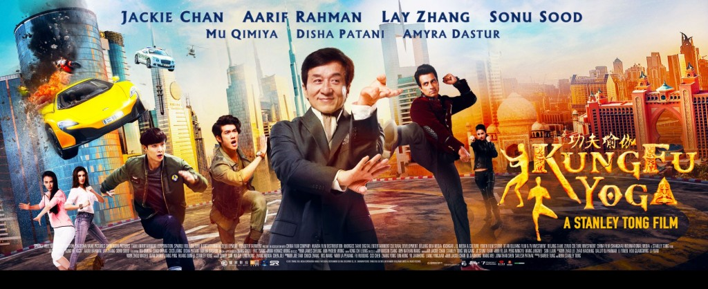 4 WAYS TO DOWNLOAD KUNG FU YOGA FULL MOVIE ONLINE-click42